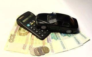 Стоит ли брать кредит на машину в 2020 году: выгоден ли автокредит