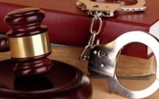 Покушение на убийство по статье УК РФ 30, 105: срок наказания в 2020 году