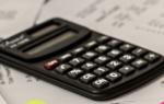 Страхование жизни и здоровья при ипотеке: где дешевле в 2020 году и стоимость страховки