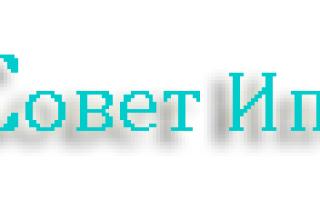 Предварительный договор купли-продажи квартиры по ипотеке Сбербанка: образец 2020 года