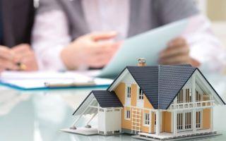 Налог с продажи квартиры в 2020 году: новый закон, расчет, оплата и стоимость