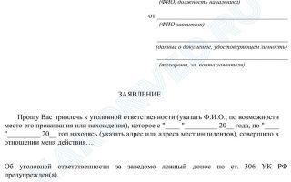 Истязание статья 117 уголовного кодекса рф с комментариями, отличие от побоев