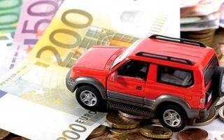 Сколько стоит переоформить машину по смене собственника в 2020 году: цена