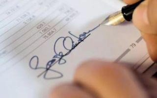 Подделка подписи по статье 327 УК РФ: ответственность за фальсификацию в 2020 году