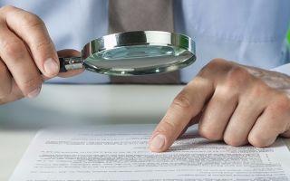 Как узнать ИНН физического лица по паспорту на сайте налоговой и Госуслуги