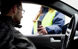 Лишение водительских прав за пьянку в 2020 году: как происходит в первый раз, повторное лишение и новый закон