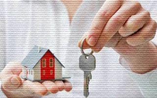 Как переоформить квартиру или долю на другого человека в 2020 году: документы