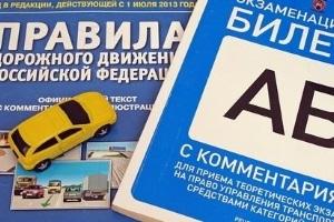 Категория М1 транспортного средства: что это в 2020 году