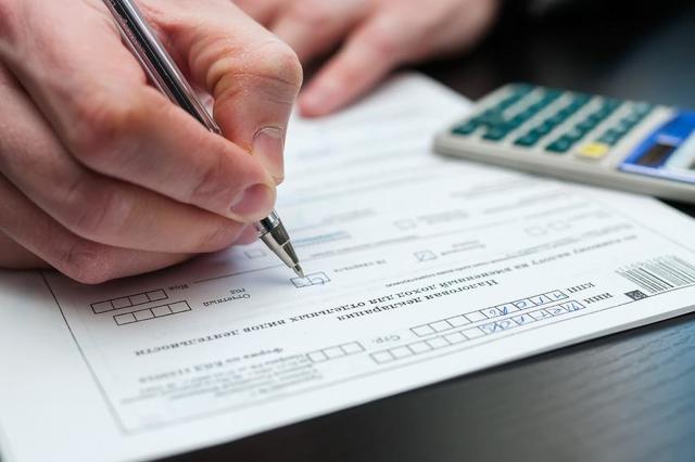 Как заполнить 3-НДФЛ на налоговый вычет за обучение за 2016 год: образец