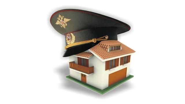 Военная ипотека в 2020 году: изменения, свежие новости, условия предоставления