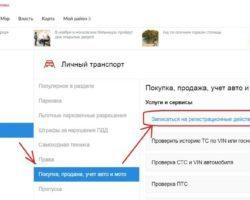Поставить машину на учет в Москве в 2020 году: где и как, адреса ГИБДД