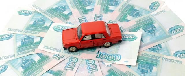 Транспортный налог для пенсионеров в 2020 году: кто освобождается от уплаты