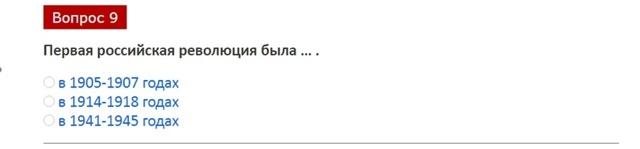 Вид на жительство в России (ВНЖ): как получить в 2020 году, документы, экзамен