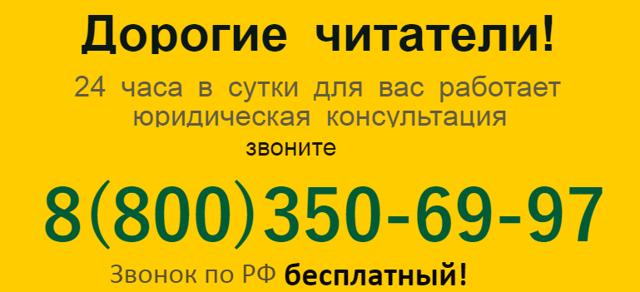 Документы на вид на жительство (ВНЖ) в России в 2020 году
