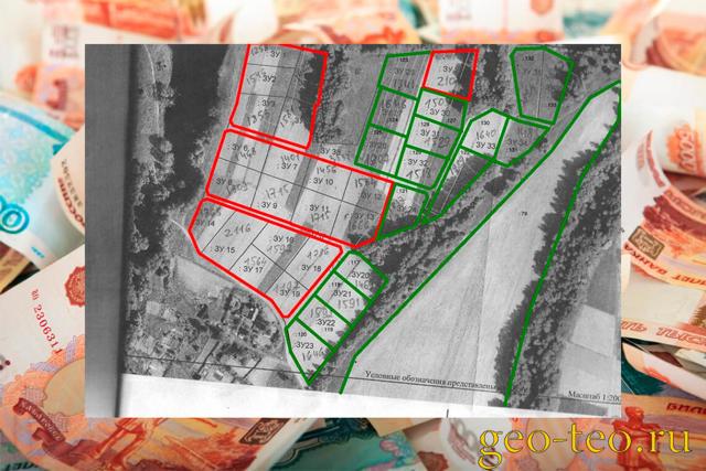 Межевание земельного участка: стоимость работ в 2020 году