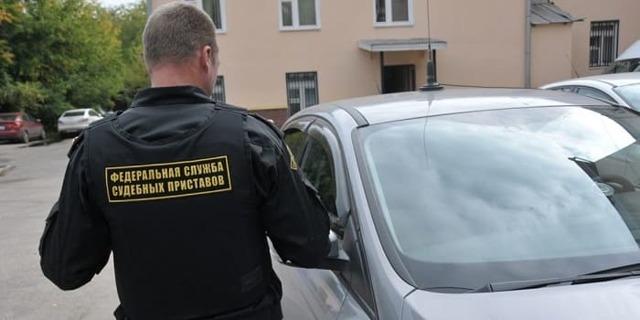 Как снять арест с автомобиля наложенный судебным приставом в 2020 году