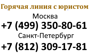 Как устроиться в Яндекс такси на своей машине в 2020 году
