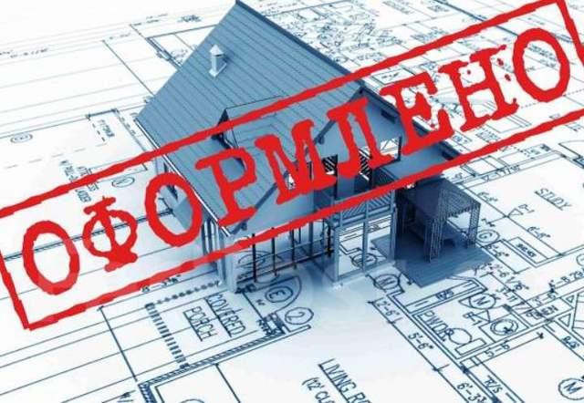 Переуступка права аренды земельного участка в 2020 году - договор уступки земли