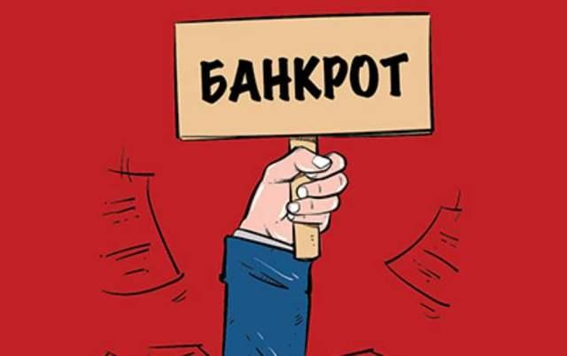 Последствия банкротства физических лиц в 2020 году: для должника, для родственников