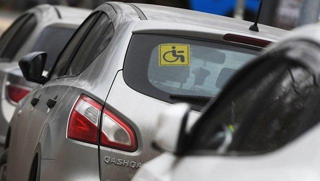 Знак Инвалид на автомобиле: ПДД в 2020, кто имеет право, правила установки