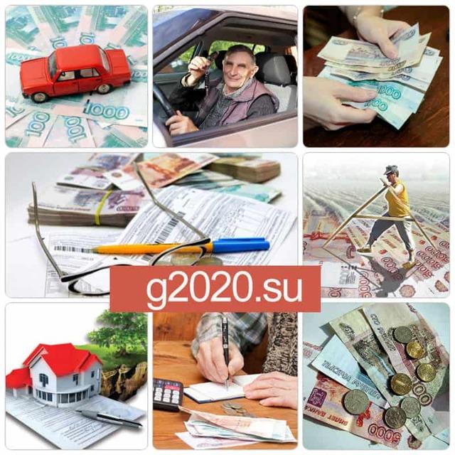 Льготы пенсионерам по транспортному налогу в 2020 году