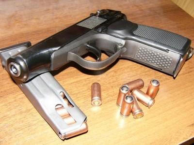 Как получить разрешение на травматическое оружие в 2020 году?