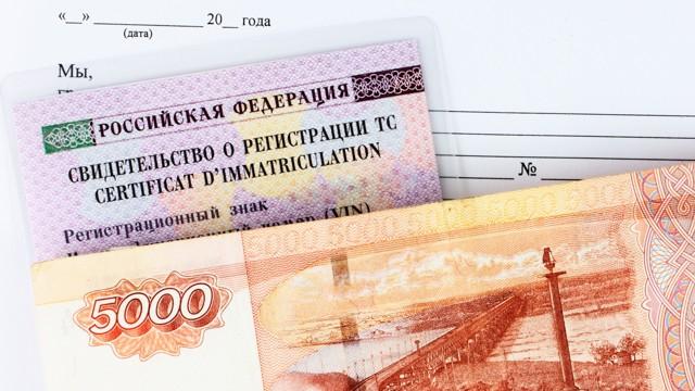 Госпошлина за замену водительского удостоверения в 2020 году: стоимость