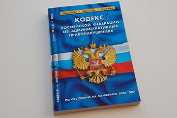 Срок давности по административным правонарушениям ГИБДД в 2020 году по КоАП РФ