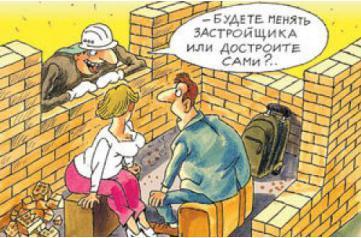 Банкротство застройщика при долевом строительстве: что делать дольщикам в 2020 году?
