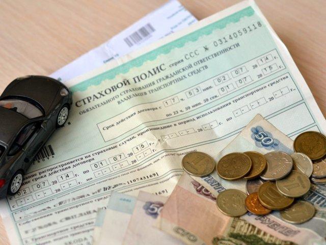 Неустойка по ОСАГО в 2020 году: расчет, взыскание страховой выплаты