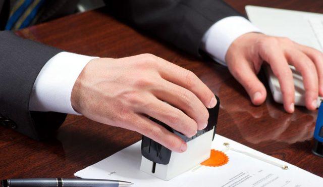 Как оформить завещание на вклад в банке в 2020 году: у нотариуса, Сбербанке, документы