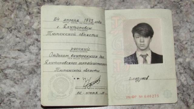Когда меняют паспорт по возрасту в России в 2020 году?