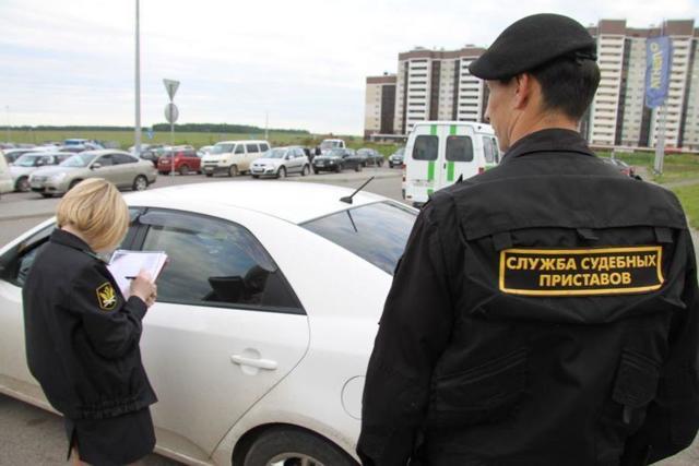 Как проверить авто на арест в 2020 году: в ГИБДД, у судебных приставов
