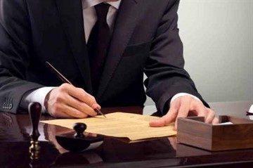 Частными собственниками могут выступать физические и юридические