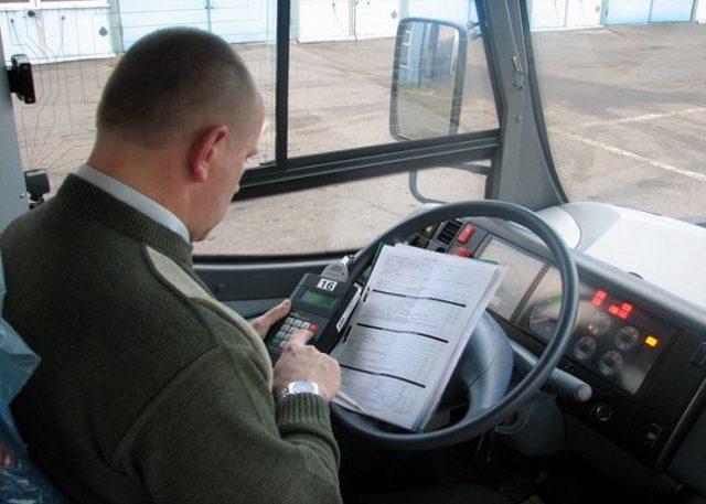 Режим труда и отдыха водителей грузовых автомобилей по тахографу в 2020 году: таблица
