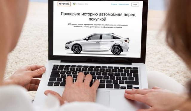 Как узнать владельца авто по номеру машины через интернет в 2020 году