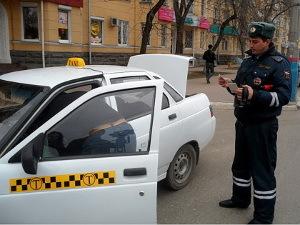 Как проверить лицензию такси в 2020 году по номеру автомобиля и лицензии