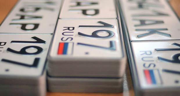 Аннулирование регистрации ТС: что это такое, порядок, основания в 2020 году