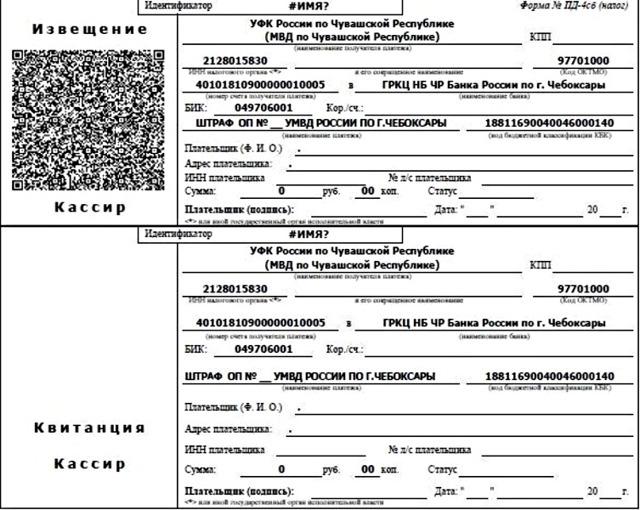 Срок действия паспорта гражданина РФ