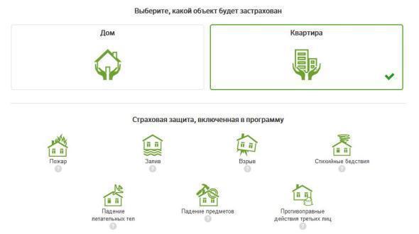 Ипотечное страхование: где дешевле, сравнительная таблица, что такое, виды
