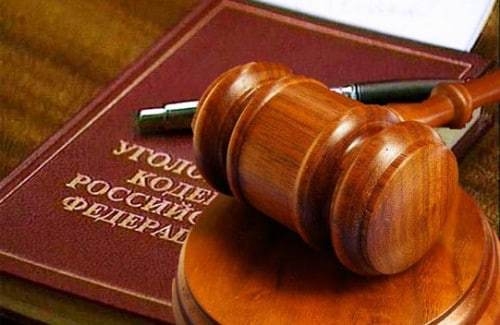Покушение на убийство статья УК РФ 30, 105: срок наказания в 2020 году