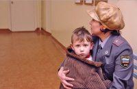 Основания лишения отца родительских прав: статья 69 Семейного Кодекса РФ в 2020 году