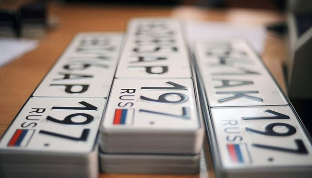 Госпошлина за регистрацию автомобиля в ГИБДД в 2020 году: оплата, постановки на учет