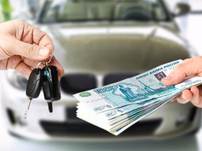 Как продать автомобиль самостоятельно в 2020 году: пошаговая инструкция