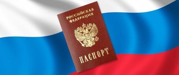 Какие документы нужны для замены паспорта в 20, 45 лет в 2020 году?