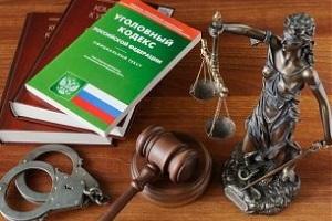 Добровольный отказ от совершения преступления и его признаки, статья 31 УК РФ