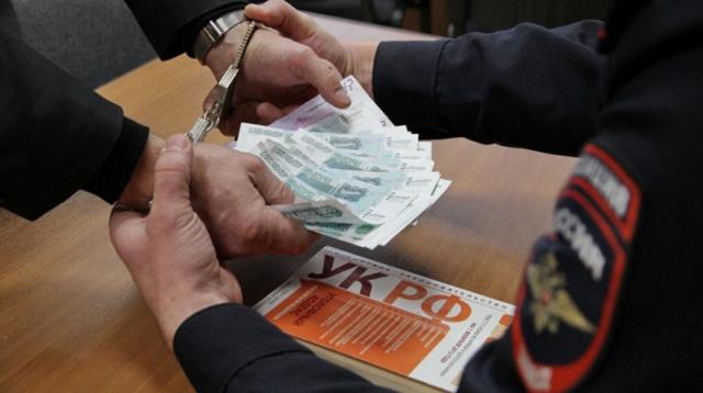 Экономические преступления УК РФ: таблица с ответственностью в 2020 году
