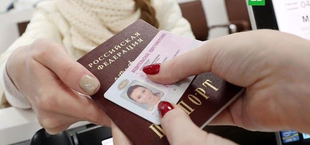 Медицинская справка для замены водительского удостоверения в 2020 году: нужна ли, срок действия