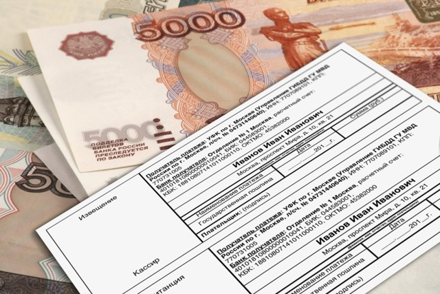 Постановка на учёт автомобиля в ГИБДД по новым правилам 2020 года, цена