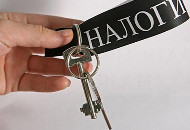 Налог с продажи квартиры в 2020 году: новый закон, расчет, оплата, стоимость